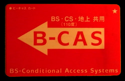 blogb-cascard.jpg