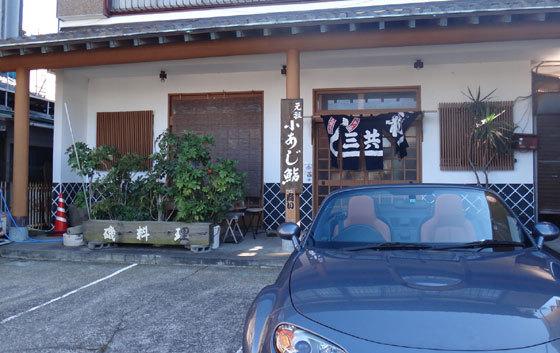 blog14.12.2sankyo.jpg