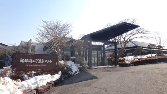 blog14.3.11hotel.jpg